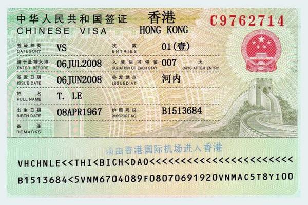 Kết quả hình ảnh cho visa HỒNG KÔNG