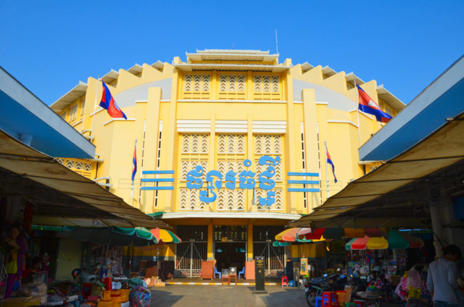 Những điểm mua sắm ở Campuchia - Chợ mới (Central Market E)