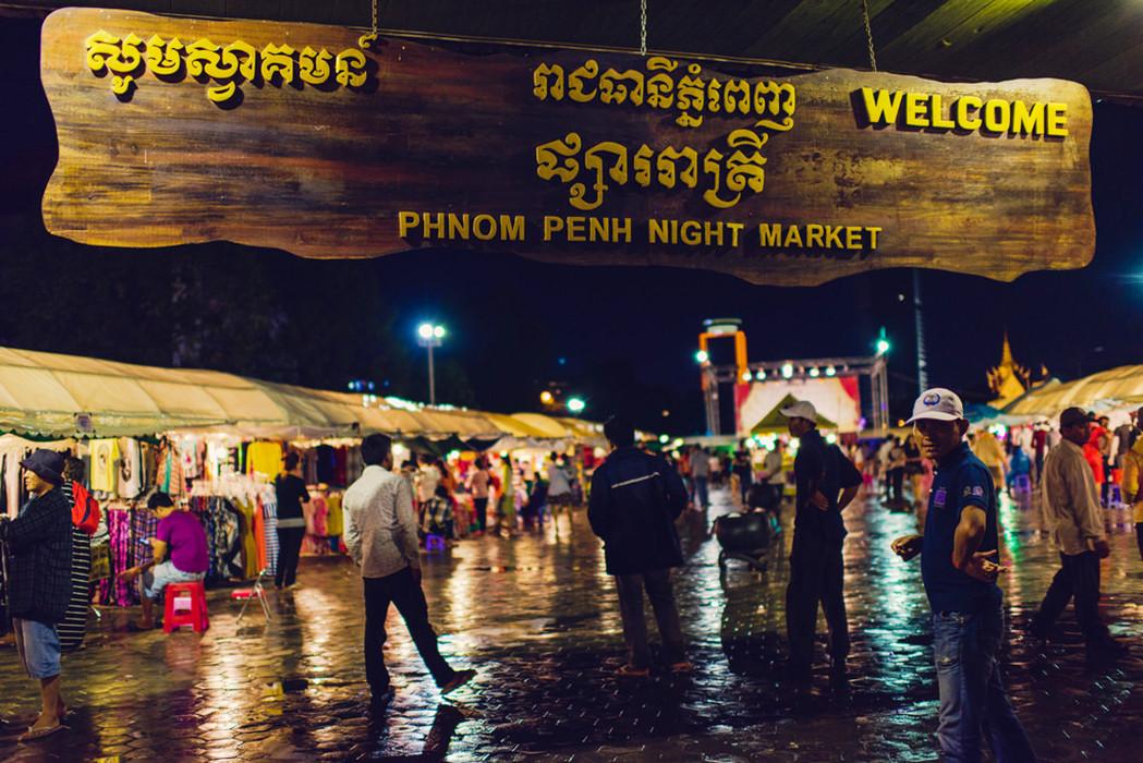 Những điểm mua sắm ở Campuchia - Chợ đêm Phsar Reatrey
