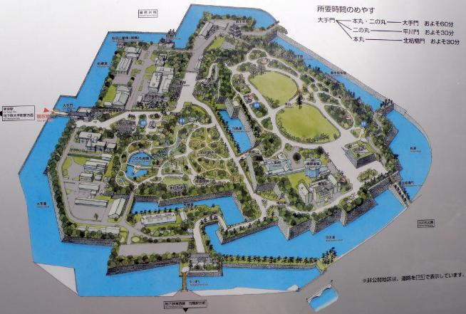 Du lịch khám phá Hoàng cung Tokyo, Nhật Bản - Ảnh 1