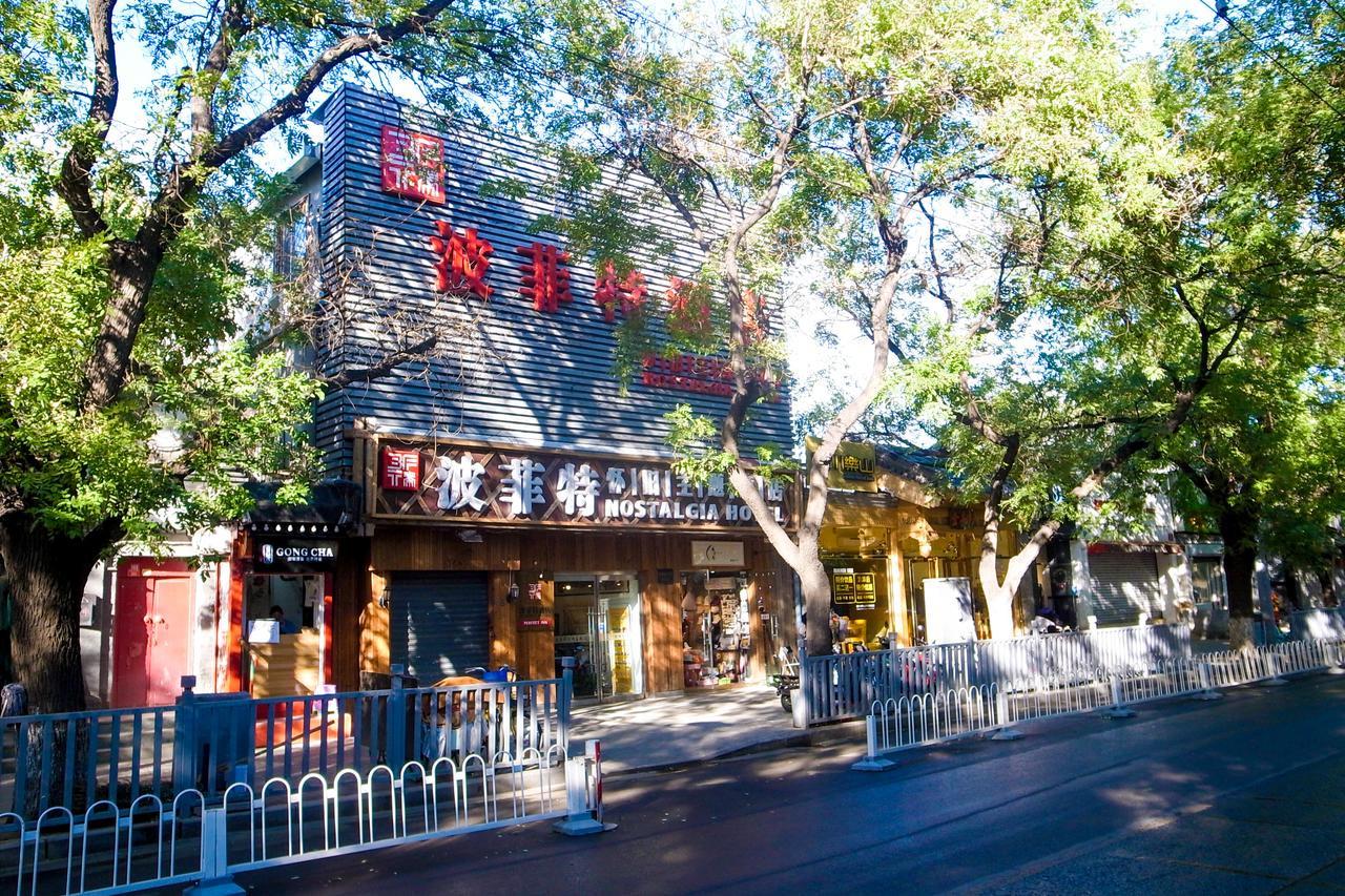 Danh sách những điểm mua sắm phải tới khi du lịch Trung Quốc - ảnh 9