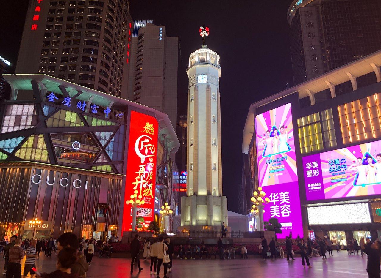 Các trải nghiệm lôi cuốn của chuyến du lịch Trùng Khánh - ảnh 8