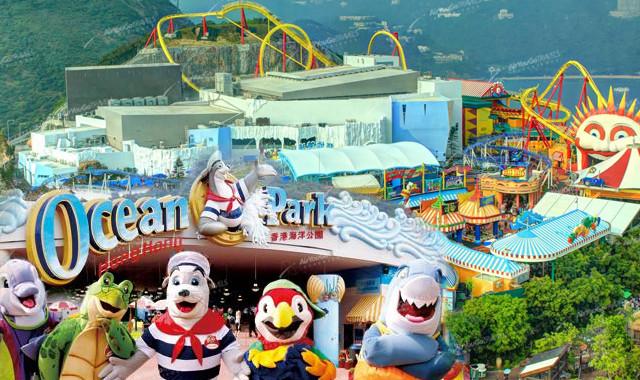 Khu vui chơi giải trí Disneyland