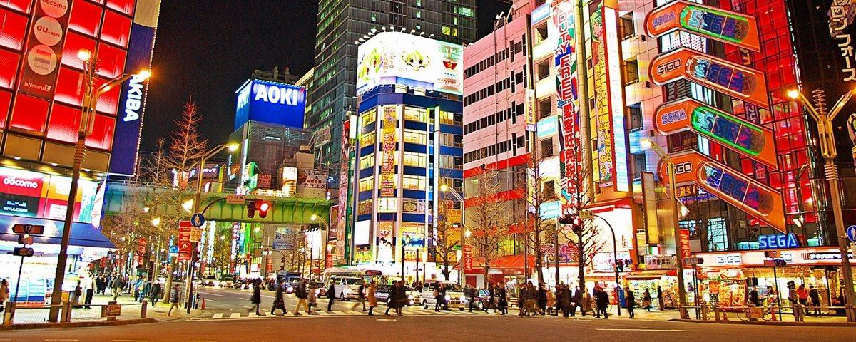 Du lịch Nhật Bản - ảnh 2