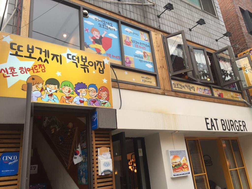 Giới thiệu các nhà hàng trải nghiệm trọn vẹn hương vị Xứ sở Kim Chi - ảnh 23