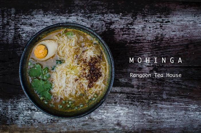 Lưu ngay một số địa chỉ ăn uống ở Yangon dành cho chuyến du lịch hè Myanmar - ảnh 7