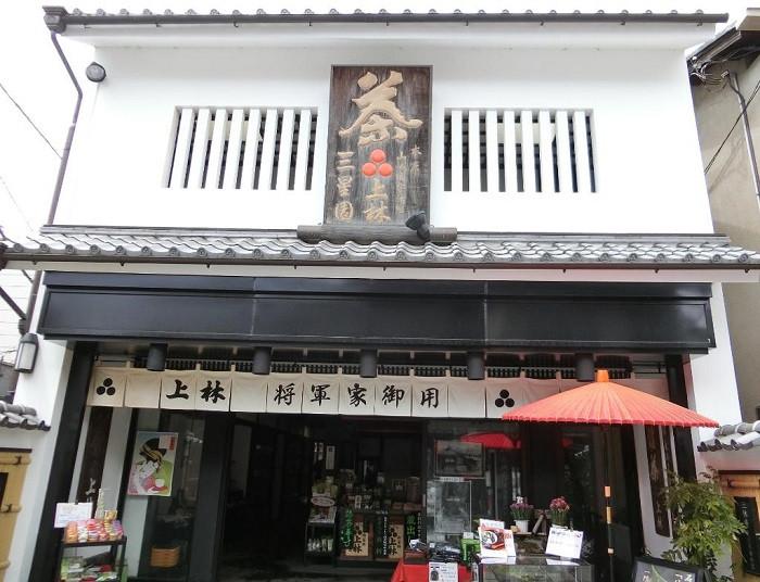 Tham khảo các cửa hàng có tiếng dành cho ''fan cuồng matcha'' ở Nhật Bản - ảnh 10