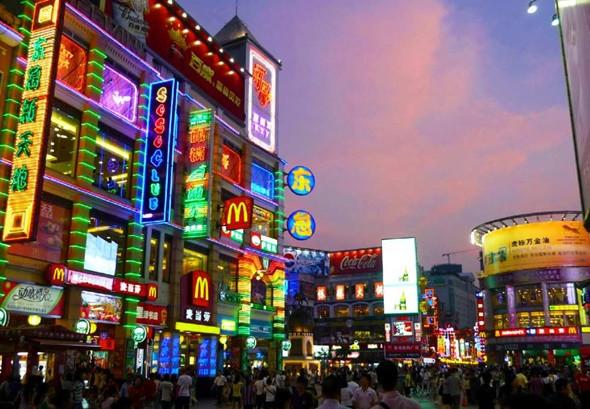 Trải Nghiệm Tour Du Lịch Hong Kong, Thẩm Quyến, Quảng Châu - Bắc Kinh Lộ