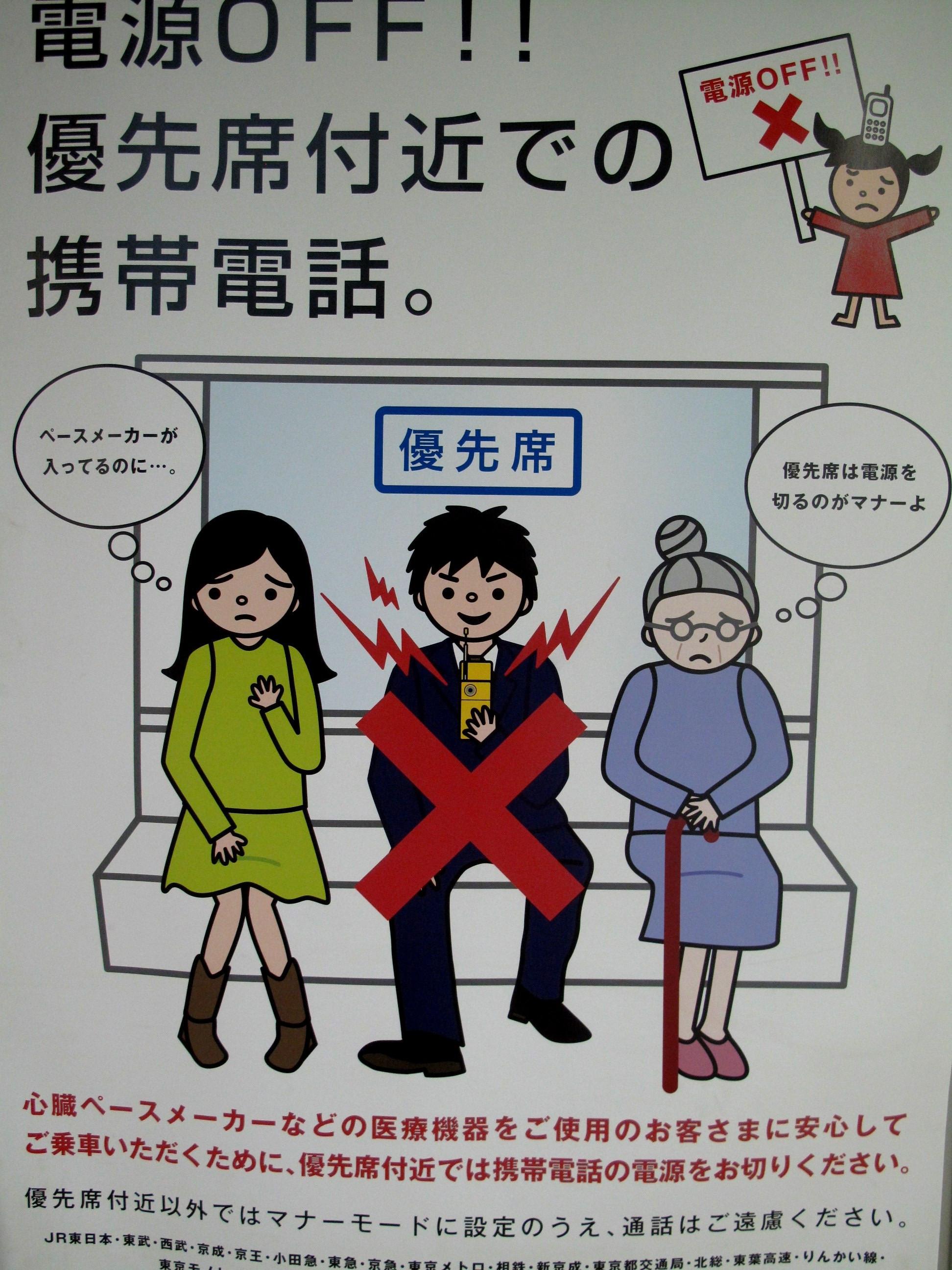 Những điều cấm kỵ khi du lịch Nhật Bản - Nói chuyện trên tàu điện