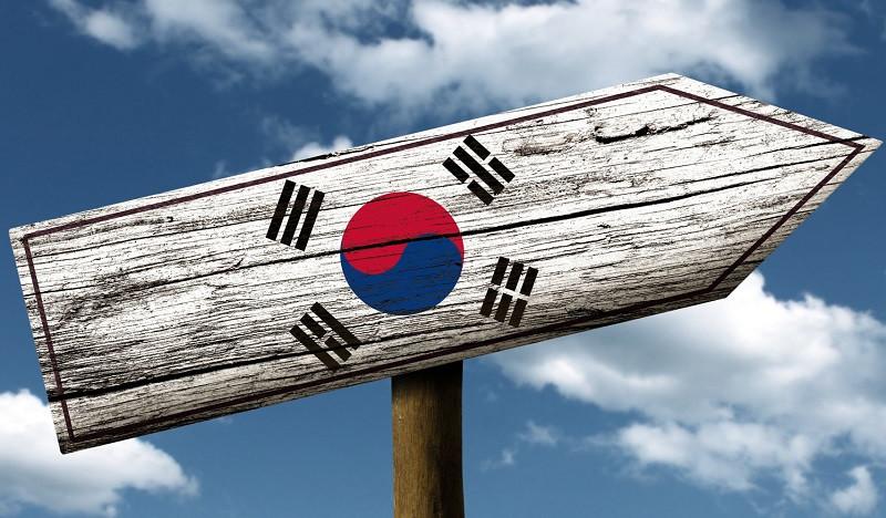 Những thủ tục và điều kiện xin visa Hàn Quốc mới nhất - ảnh 4