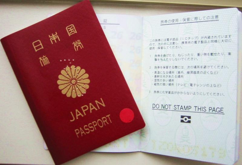 Visa Du Lịch Nhật Bản Có Cần Chứng Minh Thu Nhập Không? - ảnh 4